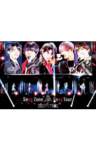 Sexy Zone Presents Sexy Tour 2017~STAGE