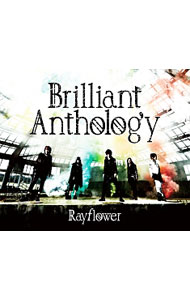 【2CD+DVD】Brilliant Anthology 初回限定盤