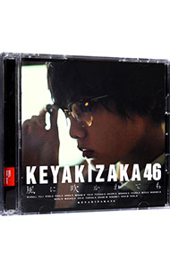 【CD+DVD】風に吹かれても(TYPE-A)