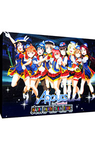 【Blu-ray】ラブライブ!サンシャイン!! Aqours 2nd LoveLive!HAPPY PARTY TRAIN TOUR Memorial BOX 完全生産限定版 ブックレット・BOX付