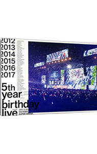 【Blu-ray】5th YEAR BIRTHDAY LIVE 2017.2.20-22 SAITAMA SUPER ARENA