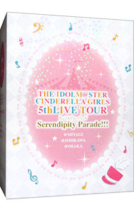 【Blu-ray】THE IDOLM@STER CINDERELLA GIRLS 5thLIVE TOUR Serendipity Parade!!!@OSAKA 特典DVD・ブックレット付