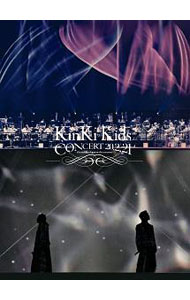 【Blu-ray】KinKi Kids CONCERT 20.2.21-Everything happens for a reason- 初回版 CD・ブックレット付