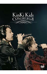 【ポストカード付】KinKi Kids CONCERT 20.2.21-Everything happens for a reason-