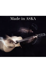 Made in ASKA