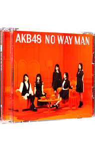 【CD+DVD】NO WAY MAN(Type C) 初回限定盤