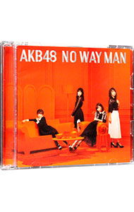 【CD+DVD】NO WAY MAN(Type D) 初回限定盤