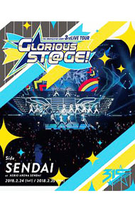 【Blu-ray】THE IDOLM@STER SideM 3rd LIVE TOUR~GLORIOUS ST@GE!~ Side SENDAI