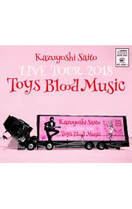 【2CD】Kazuyoshi Saito LIVE TOUR 2018 Toys Blood Music Live at 山梨コラニー文化ホール2018.06.02
