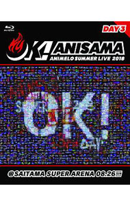 "【Blu-ray】Animelo Summer Live 2018""OK!""08.26"