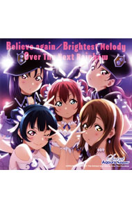 Believe again|Brightest Melody|Over The Next Rainbow