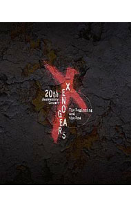 【Blu-ray】Xenogears 20th Anniversary Concert-The Beginning and the End-