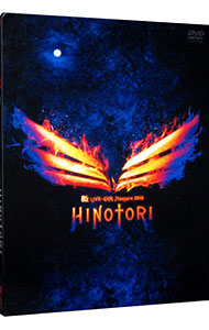 【CD付】B'z LIVE-GYM Pleasure 2018-HINOTORI-