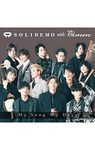 【CD+DVD】My Song My Days(SOLID盤)