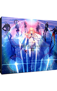 「Fate/Grand Order」Original Soundtrack 3