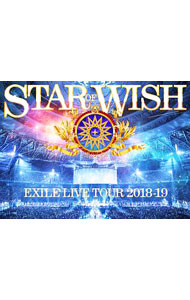 "【Blu-ray】EXILE LIVE TOUR 2018-2019""STAR OF WISH"""