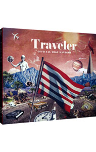 【CD+DVD】Traveler
