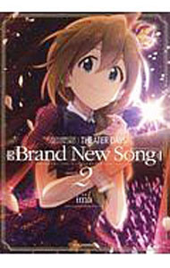 THE IDOLM@STER MILLION LIVE! THEATER DAYS Brand New Song <2>