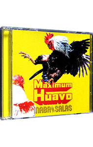 【CD+Blu-ray】Maximum Huavo 初回限定盤