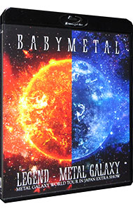 【Blu-ray】LEGEND-METAL GALAXY(METAL GALAXY WORLD TOUR IN JAPAN EXTRA SHOW)