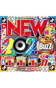 NEW 2020 BUZZ J-POP NO.1 BEST MIXED BY PARTY DJ'S