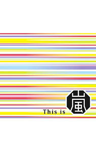 【CD+Blu-ray BOX付】This is 嵐 初回限定盤