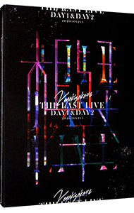 【Blu-ray】欅坂46 THE LAST LIVE-DAY1&DAY2-