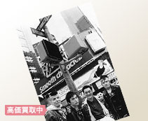 THE BLUE HEARTS 30th ANNIVERSARY ALL TIME MEMORIALS~SUPER SELECTED SONGS~ 完全初回限定生産盤【3CD+DVD】