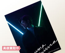 Fight for your heart 初回限定盤【CD+DVD Photo Book付】