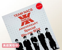 TEAM NACS 20th ANNIVERSARY Special Blu-ray BOX【Blu-ray】