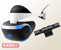 PlayStation VR PlayStation Camera同梱版 (新型)