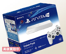 PlayStation Vita TV バリューパック